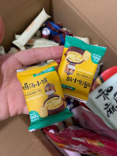 阿尔卑斯香草可乐味硬糖棒棒糖20支装 儿童糖果 经典棒棒糖 休闲零食200g 晒单图