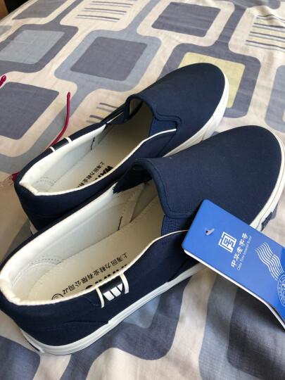 回力一脚蹬男鞋春季小白鞋男板鞋布鞋运动休闲鞋男透气懒人鞋子男 白色H138903 40 晒单图