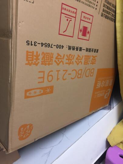 星星(XINGX) 230升 双箱双温冷柜 家用商用冰柜 蝴蝶门玻璃门 冷冻冷藏冰箱 BCD-230HE 晒单图