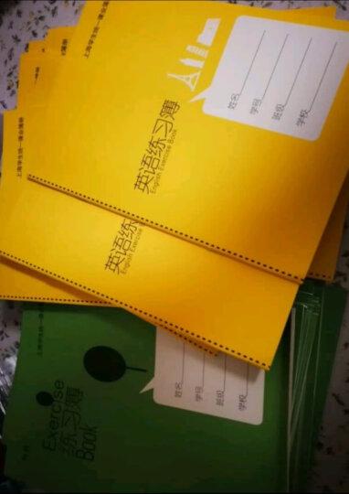 上海统一健生20本田字格本作业本子英语拼音练习数学小学生批发幼儿园1-2年级 英语练习簿(大号) 20本 晒单图