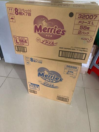 花王(Merries)妙而舒 纸尿裤 L58片 9-14kg 新老包装随机发货 晒单图