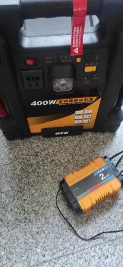 NFA 67064 汽车电瓶打火应急启动电源充电器 户外车载充电宝搭电宝 手机移动电源 USB/AC输出 LED照明 500A启动电流 22Ah电量 气泵400W逆变器 晒单图