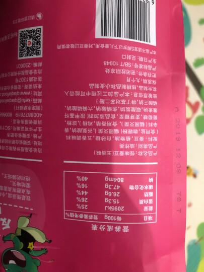 【满300减210】洽洽 怪味蚕豆 兰花豆零食小吃坚果炒货五香味180g*1袋 麻辣味 晒单图