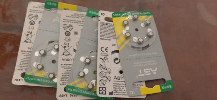 欧仕达(AST) AST欧仕达助听器电池 进口锌空助听器电池 10A  312A  13A 675 10A电池6粒装 晒单图