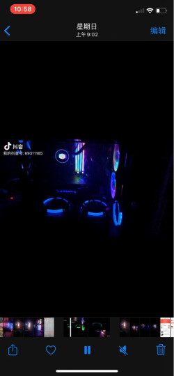 爱国者(aigo) R5PRO散热器套装 12CM机箱 RGB风扇(五只风扇/多种灯光模式/液压轴承/静音脚垫/支持水冷) 晒单图