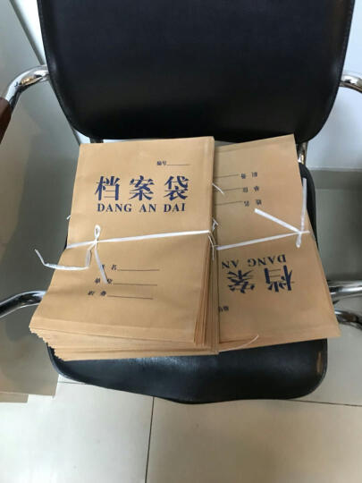 齐心(Comix) 10个装 30mm A4纯浆竖式牛皮纸档案袋/文件袋/资料袋 AP-118 办公文具 晒单图