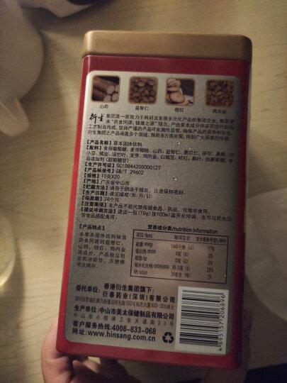 衍生金装爱童双料开奶茶固体饮料 晒单图