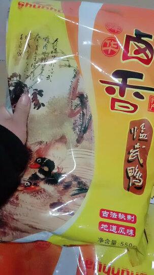 舜华东江河鱼湖南特产年货零食熟食毛毛鱼干辣鱼肉休闲食品小吃 小鱼仔480g 孜然口味 480克 晒单图