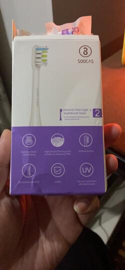 素士(SOOCAS)电动牙刷头 成人 两支装通用清洁型X3通用刷头BH01B黑色 晒单图