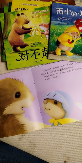 暖房子经典绘本系列第九辑勇气篇(套装全6册) 晒单图