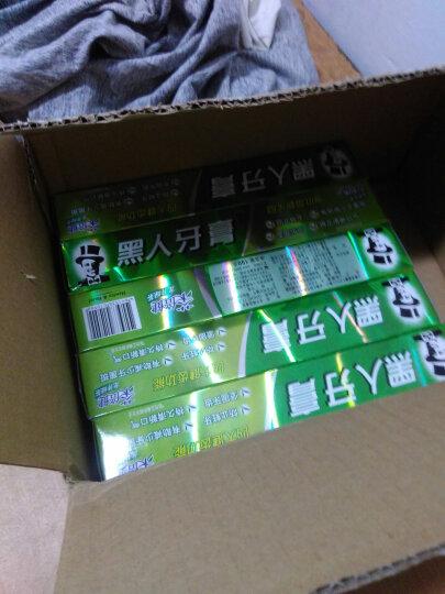 黑人(DARLIE)茶倍健牙膏190g 清新口气防蛀固齿(龙井绿茶) 晒单图