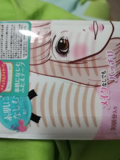 Lucky Trendy 素肌双眼皮贴 30对/包 自然肤色 轻薄隐形  防水透气 易于上妆 让双眼自然生动 晒单图