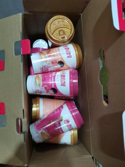 香飘飘奶茶 美味畅享20杯椰果礼盒装 原味麦香草莓香芋4种口味1.6kg 早餐冲调饮料 晒单图