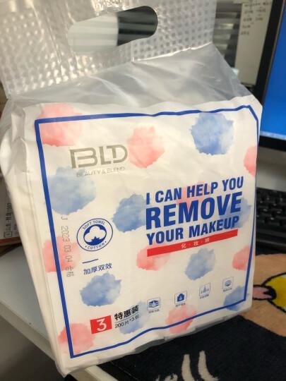 贝览得BLD化妆棉卸妆棉双面双效丝滑补水卸妆清油200片量贩式5袋装 晒单图