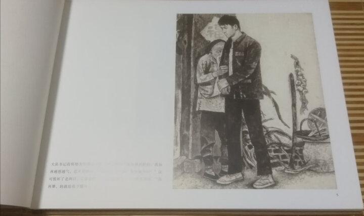 日本建筑解剖书 晒单图
