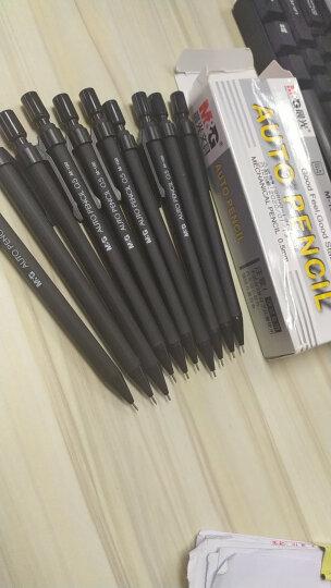 晨光(M&G)文具0.5mm黑色经典自动铅笔 学生时尚活动铅笔 考试绘图铅笔(带橡皮头) 10支/盒M-100 晒单图