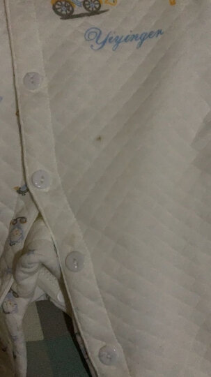 亿婴儿 婴儿礼盒衣服套装新生儿男女宝宝初生婴儿母婴用品满月百天礼物15件套607 蓝色加厚款 59/40  66/44 晒单图