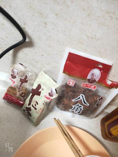 王守义 八角55g 炖煮卤味调味料 料油配料火锅配料  中华老字号 晒单图