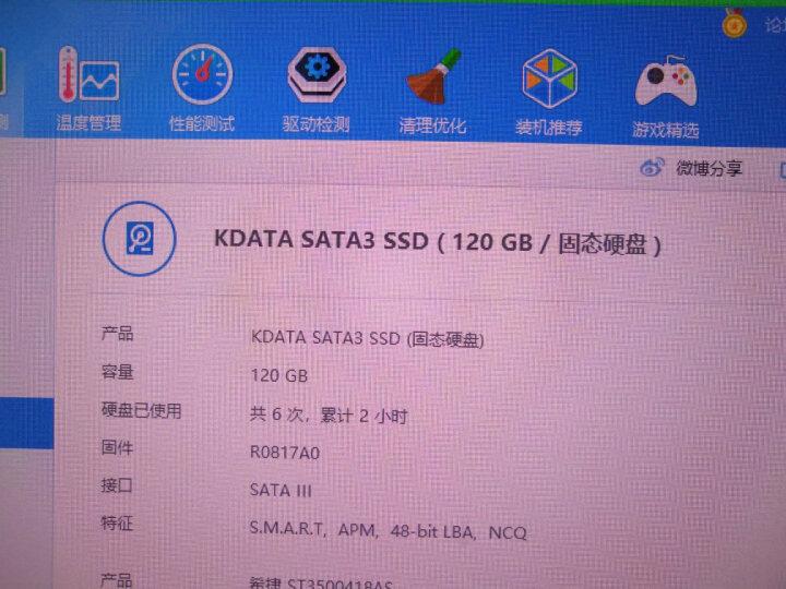 KDATA金田SSD固态硬盘32G60G64G120G128G240G SATA3笔记本台式机硬盘 32G+台式机升级支架 晒单图