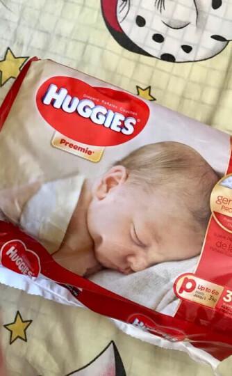 好奇 Huggies 早产儿(低体重)婴儿纸尿裤 新生儿尿不湿P30片【0-3kg】 晒单图