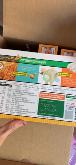 方广 婴幼儿营养辅食 宝宝AD钙蛋白营养面条 不添加食盐 含钙铁锌 300g (6个月以上婴幼儿童适用) 晒单图