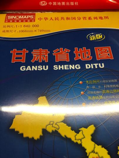 2020全新正版 甘肃省地图 约1.1米清晰 中国分省行政交通物流水系地形等信息翔 晒单图