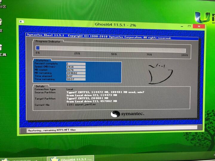 闪迪(SanDisk)480GB SSD固态硬盘 SATA3.0接口 加强版-电脑升级优选|西部数据公司荣誉出品 晒单图