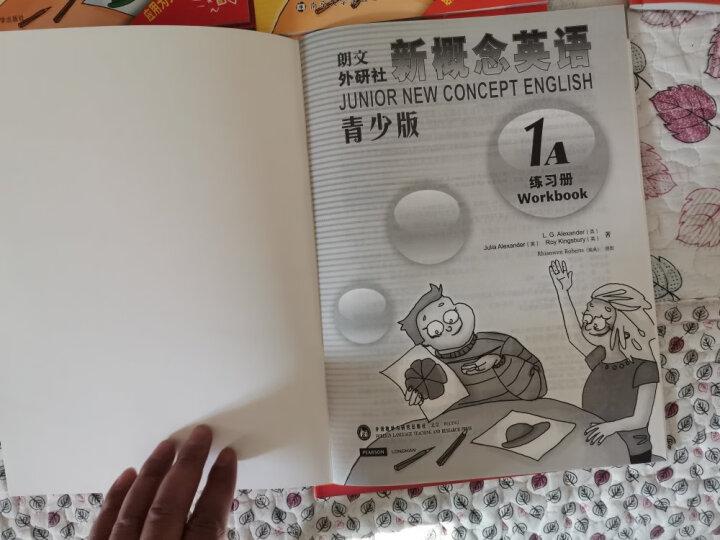 朗文外研社·新概念英语青少版(1A 练习册) 晒单图
