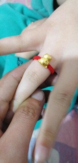 红色年轮 黄金生肖鼠猪戒指女999足金十二生肖鸡狗路路通转运珠戒指3D硬金本命年红绳金戒指男情侣款 生肖兔  金重约0.51-0.60g 晒单图