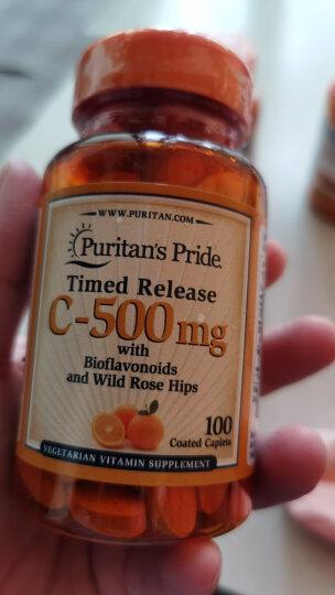 普丽普莱(Puritan's Pride) 玫瑰果维生素C片 天然VC(增强抵抗力美国进口) 500mg*100粒*1瓶 晒单图