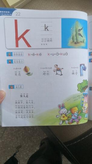 跟我学拼音(升级版)幼小衔接学习教材 晒单图