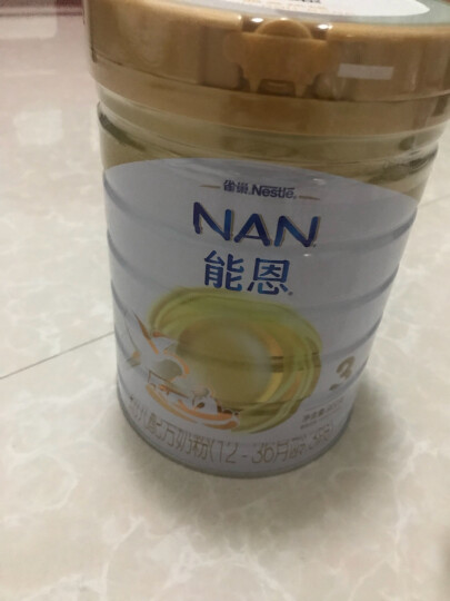 雀巢(nestle)能恩 蜂蜜口味儿童配方奶粉 4段(3-6岁以上儿童适用)900克 晒单图