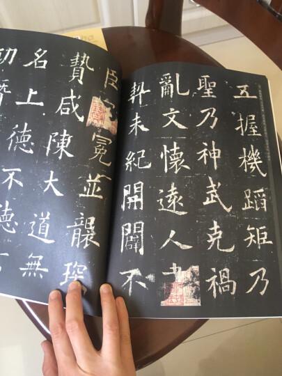 华夏万卷·书法等级考试培训教材:颜真卿《多宝塔碑》精讲精练 晒单图