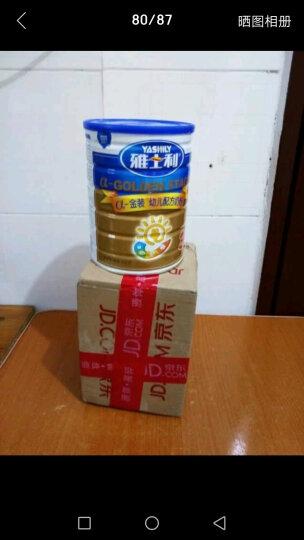 雅士利(Yashily)新西兰原罐进口 a金装幼儿配方奶粉3段900g (12-36个月幼儿适用) 晒单图