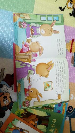 爱上表达系列绘本 全8册有声读物3-6岁儿童书籍3一6幼儿园中班小班情绪管理图书 宝宝睡前故事书 晒单图