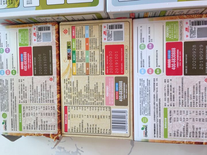 方广 婴幼儿 宝宝辅食 面条 不加食盐 蛋黄胡萝卜 营养颗粒面 面体锁定营养 200g  (6个月以上婴幼儿童适用) 晒单图