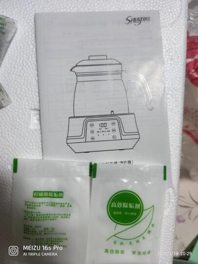 舒氏(SNUG)恒温调奶器 1L 温奶暖奶器 婴儿冲泡奶粉玻璃电热水壶S308II 晒单图