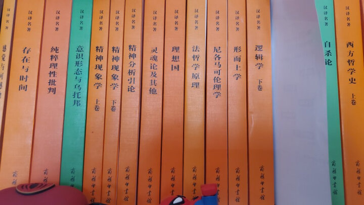 法哲学原理/汉译世界学术名著丛书 晒单图