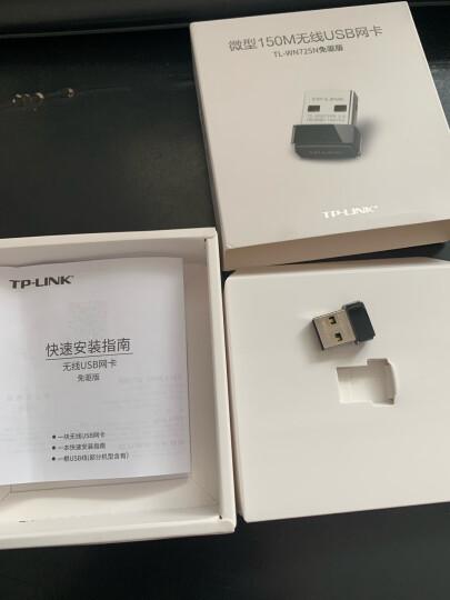 TP-LINK TL-WDN6200 1200M高速双频无线网卡USB 台式机笔记本随身wifi接收器 晒单图