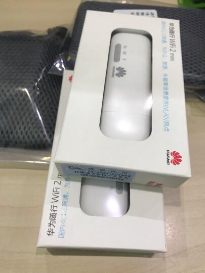 【送流量卡】华为移动随身wifi三网4g无线路由器插卡无限随行车载无线上网卡托笔记本无线网卡mifi E8372h-全网通【联通电信移动】 晒单图