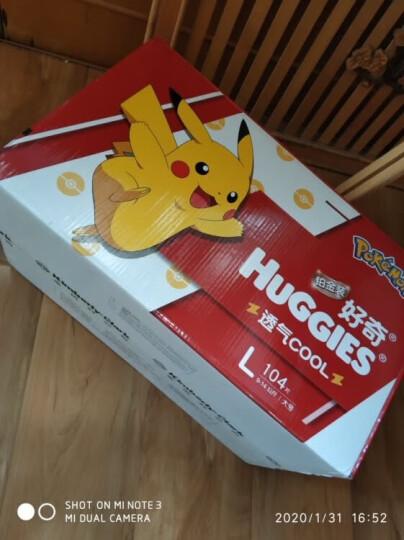 好奇Huggies金装纸尿裤XL108片(12-17kg)加大号婴儿尿不湿超薄云朵柔软超大吸力超薄透气 晒单图