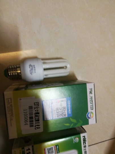 雷士照明(NVC)5w正白光 节能灯6500K E27大口螺旋灯泡球泡 大功率瓦数光源家用商用 单只装 晒单图