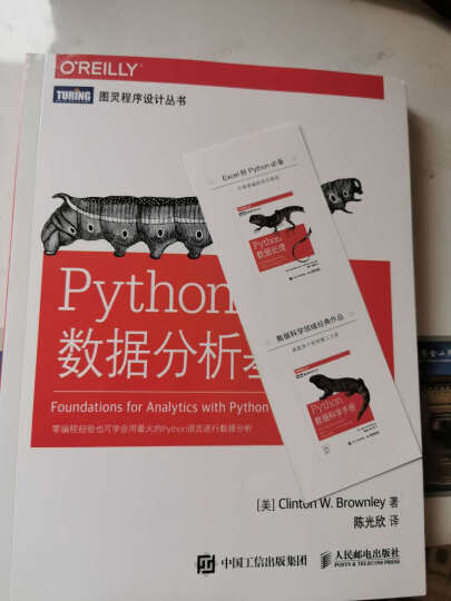 图灵程序设计丛书·Python数据分析基础教程:NumPy学习指南(第2版)(图灵出品) 晒单图