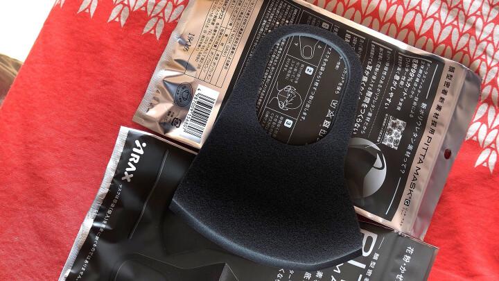 日本原装进口PITTA MASK口罩 防尘防花粉灰尘口罩 白色3枚/袋 标准码可清洗重复使用 晒单图