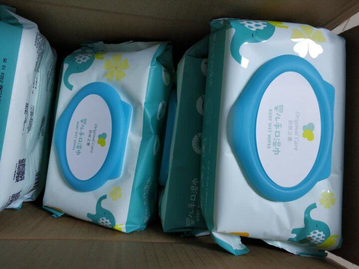 初然之爱 婴儿手口湿巾80抽*3包(带盖)植物木浆款 晒单图