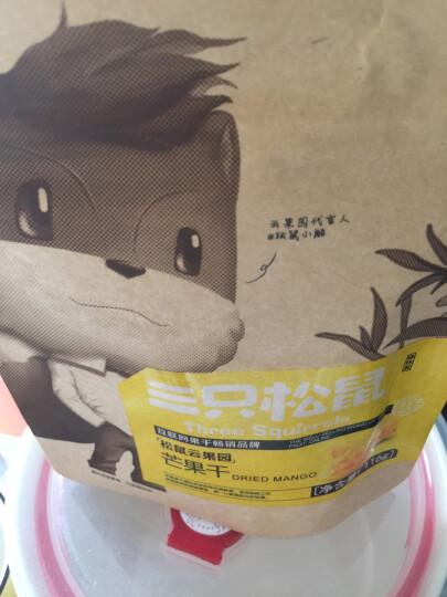 三只松鼠 休闲零食 芒果干116gx3袋 蜜饯蜜饯果干果脯水果干办公室小吃特产 晒单图