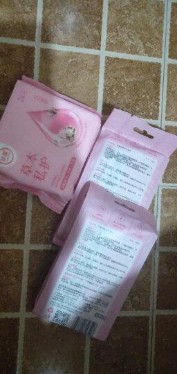 珍爱 洁阴卫生湿巾成人男女房事私处护理清洁草本湿纸巾独立装10片*5包CB61 晒单图