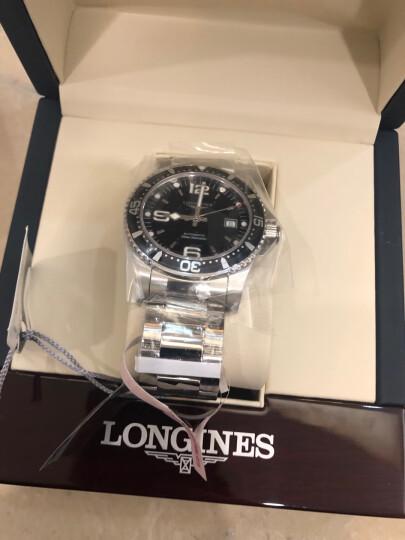 浪琴(Longines)瑞士手表 康卡斯潜水系列 机械钢带男表 L37424566 晒单图