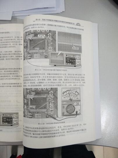 液晶和等离子体电视机原理与维修(第2版) 晒单图