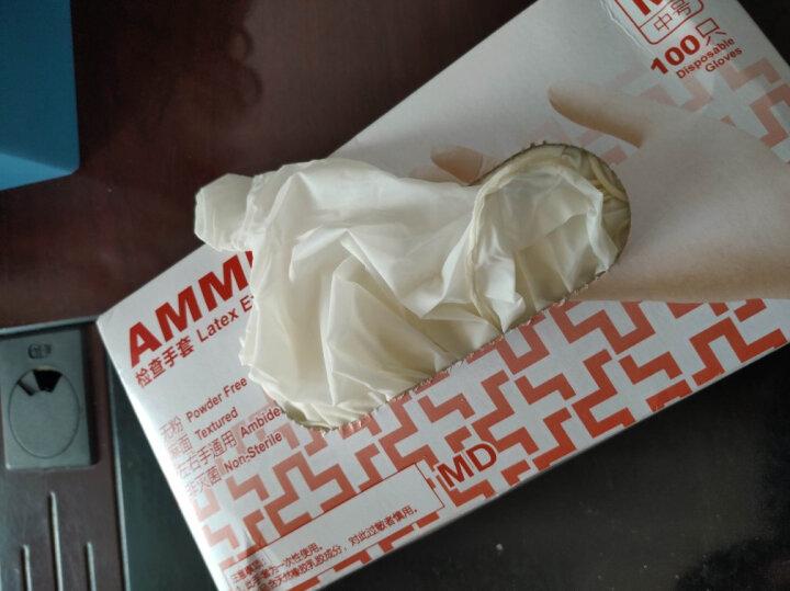 美国爱马斯AMMEX一次性橡胶乳胶医用手套 食品实验室无粉手术口腔牙科家务薄型100只/盒 TLFCVMD乳白色 M 晒单图